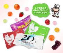 オリジナルピローキャンディ(特色印刷)50㎏