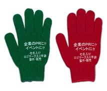 オリジナル名入れ手袋(ナイロンカラー)