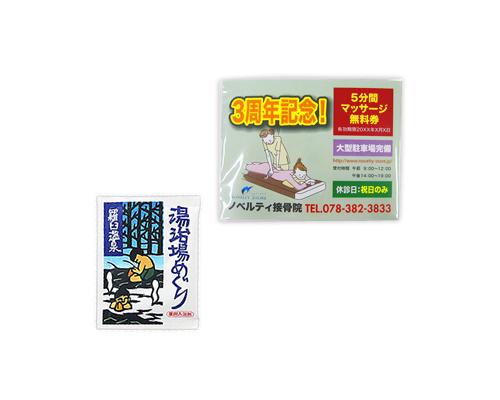 入浴剤 湯治場めぐり 香り6種(ラベル印刷)
