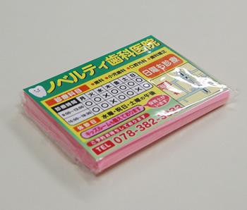 ラベル印刷レギュラーサイズカラーポケットティッシュ