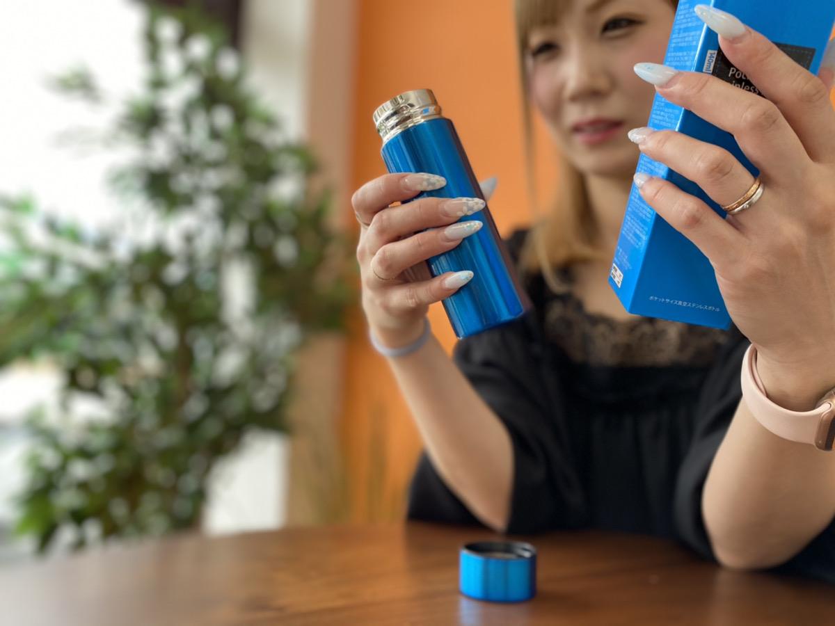 セルトナ・ポケットサイズ真空ステンレスボトルアイキャッチ画像