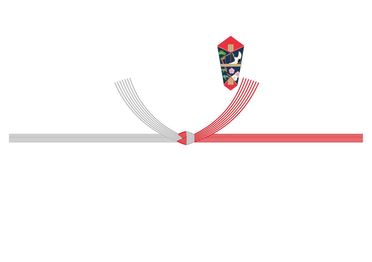 結び切り(紅白)の熨斗(のし)紙