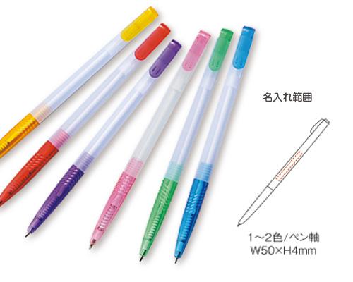 V010226 スリムラインボールペン
