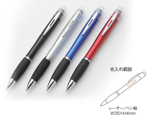 V010316ロゴが光るタッチ付ボールペン