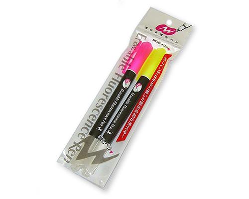 消せる蛍光ペン2本セット